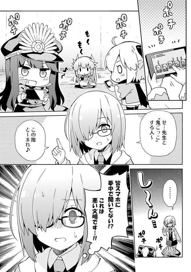 えふじーおー幼稚園4