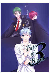 Fate of Blood3