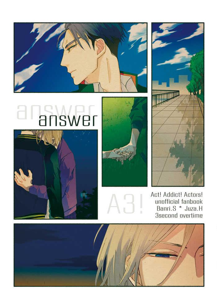 answer [3秒OVERTIME(凛太郎)] A3!