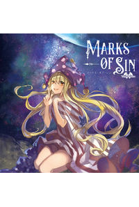 MARKS OF SIN