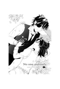 No one and only