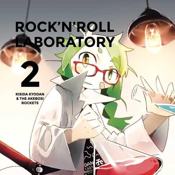 ROCK'N'ROLL LABORATORY 2