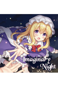 Imaginary Night -TABLETALK ROLE PLAY TOHO 12-