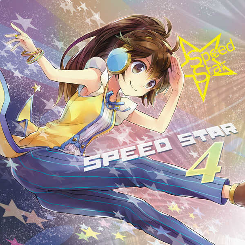 Speed Star 4