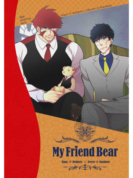 My Friend Bear [シーオーツー(テラシマムシ)] 血界戦線