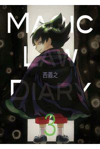 Magic Law Diary3