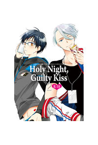Holy Night,Guilty Kiss 2