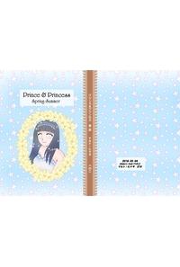 Prince&Princess Spring-Summer