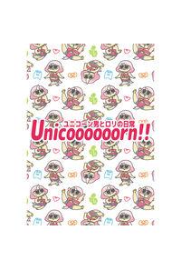 Unicoooooorn!!