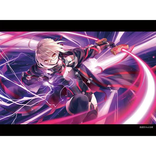 タペストリー第8弾「ヒロインXオルタ最終再臨」 [逸遊団(光崎)] Fate/Grand Order