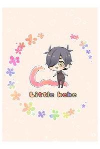 Little bebe