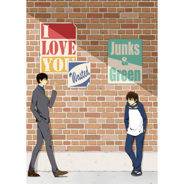 I love you Wasted Junks & Green [waterfront(フジ)] 血界戦線