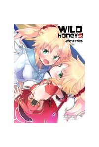 Wild Honeys! -Not Rated-