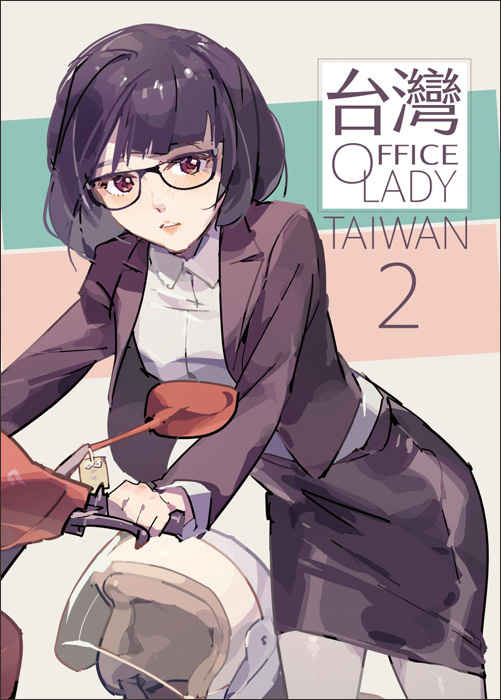 TAIWAN OFFICE LADY 2