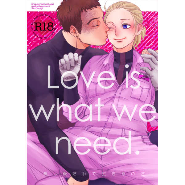 Love is what we need.