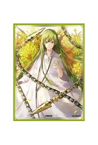 キャラクタースリーブセレクション  Fate/Grand Order Vol.39 『エルキドゥ』