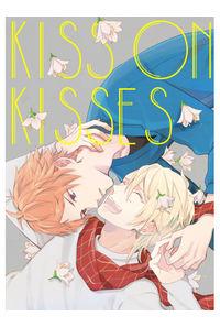 KissOnKisses