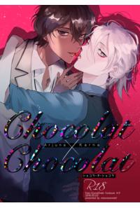 chocolat×chocolat