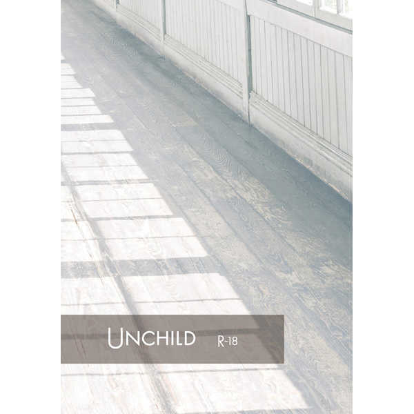 Unchild [SweetBerryKiss(卯月)] Fate/Grand Order