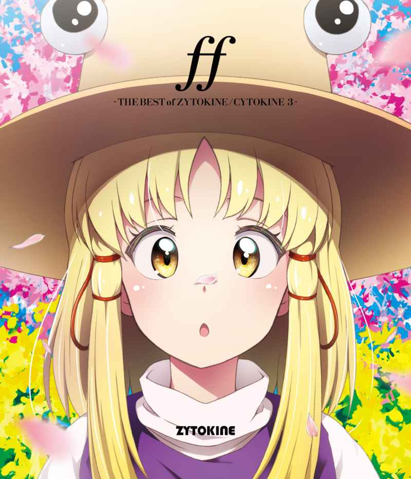 ff -THE BEST of ZYTOKINE/CYTOKINE3-