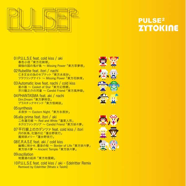 PULSE^2