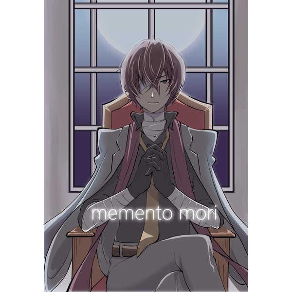 memento mori [Splus(火村)] 文豪ストレイドッグス