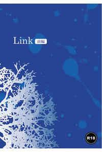 Link(前編)