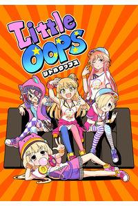 LittleOOPS-リトルウップス-