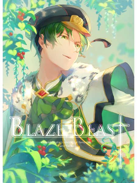 BLAZE BEAST [ちょこスモス(ツバナジョルシ)] あんさんぶるスターズ!