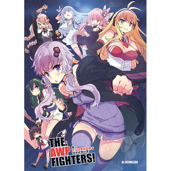 THE.AWP-FIGHTERS [Dr.VERMILION(ペテン師)] VOICEROID