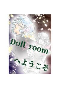 Doll roomへようこそ