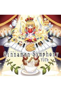 Cinnamon Symphony