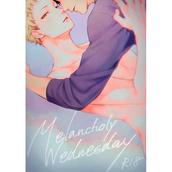 Melancholy Wednesday [KUROQUIS(Kuro)] ハイキュー!!