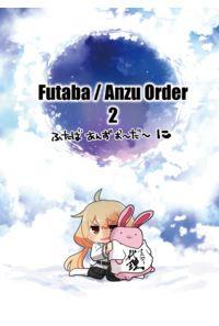 Futaba/Anzu Order 2
