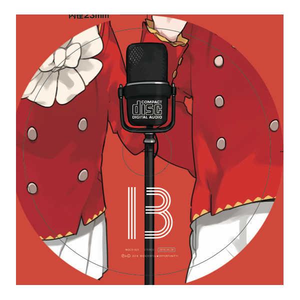 ワン☆オポ!VOL.13