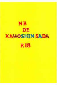 NB DE KAWOSHIN  (SADA)