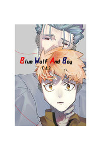 Blue Wolf And Bog