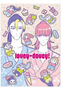 lovey-dovey!