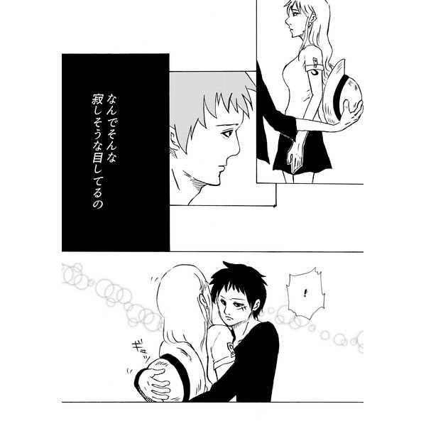 #A あんた、それってプロポーズ?