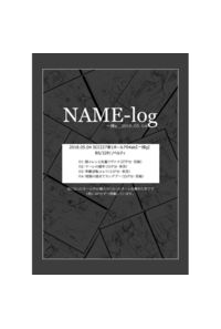 Name-log
