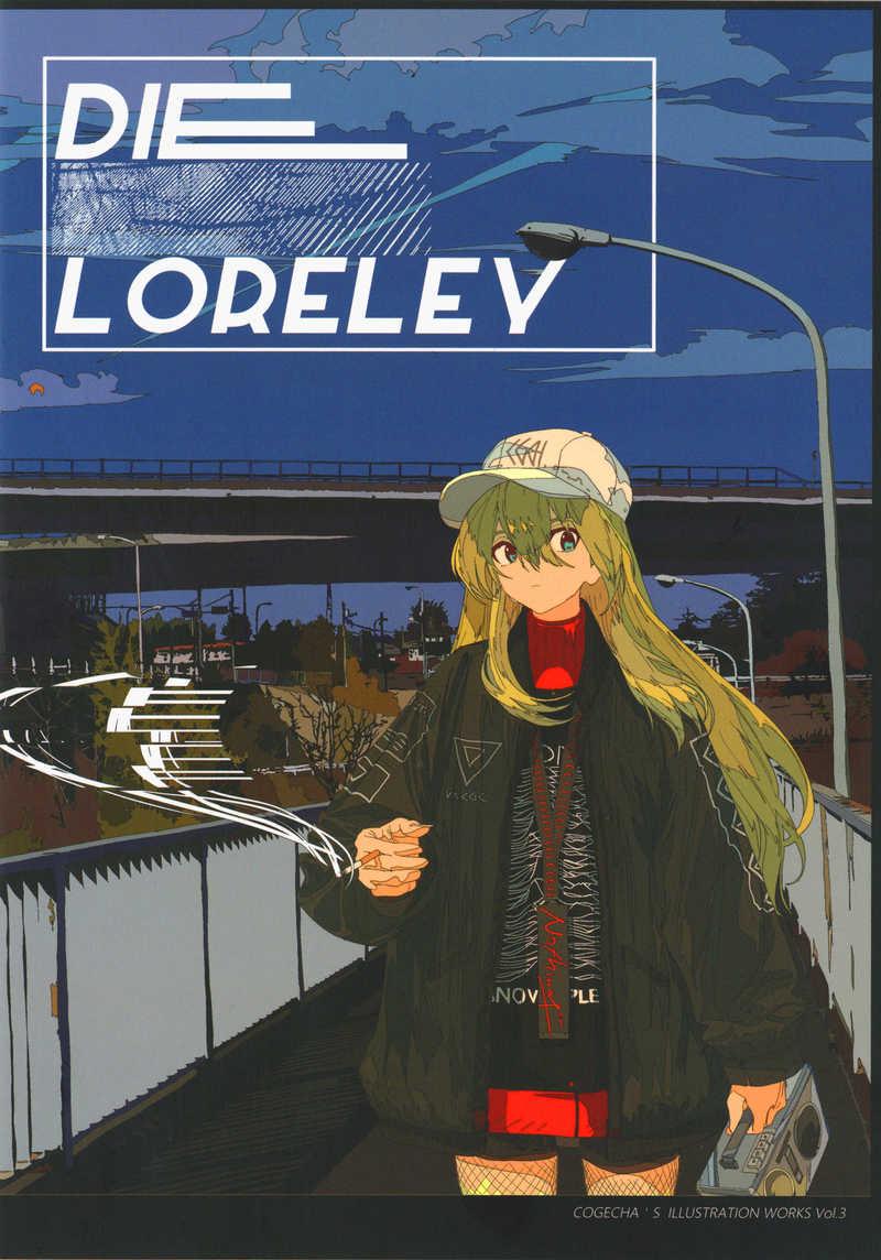 DIE LORELEY [CGCh=(焦茶)] オリジナル