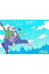 Beast Trail 承花再録集2