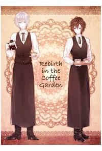Rebirth in the Coffee Garden