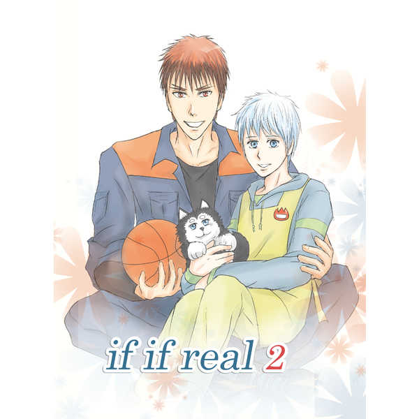 if if real 2