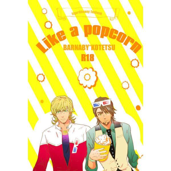 Like a Popcorn [I be(MM)] TIGER & BUNNY