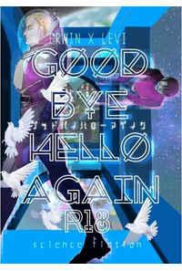 GOOD BYE HELLO AGAIN