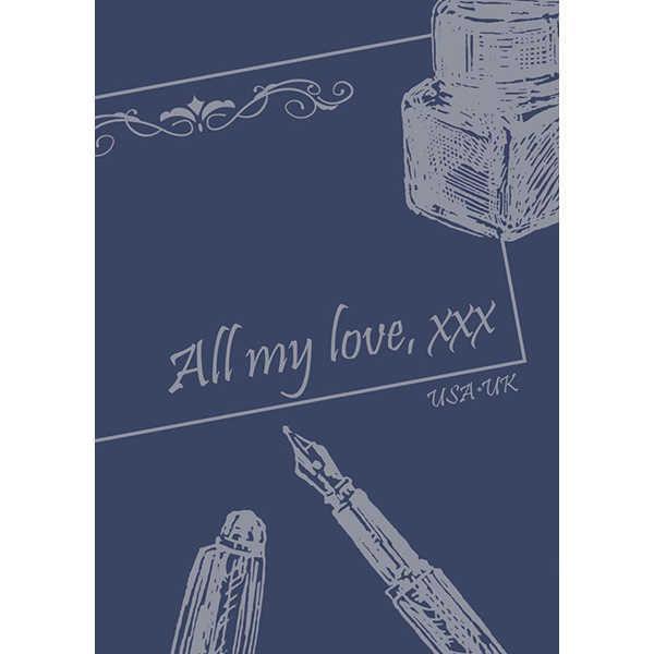 All my love,××× [AQUA-LIMIT(黒部雅人)] ヘタリア