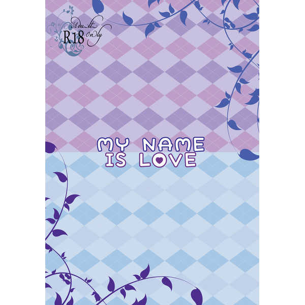 MY NAME IS LOVE [空色雄猫(sa.kuro)] おそ松さん