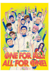 ONE FOR ALL! ALL FOR ONE!