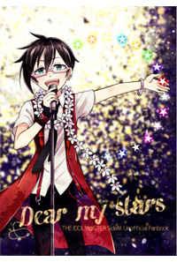 Dear my stars
